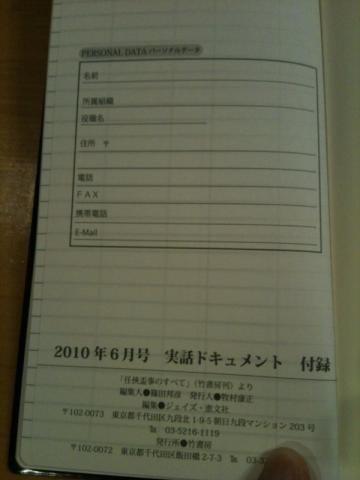 ninkyo_sakaduki001