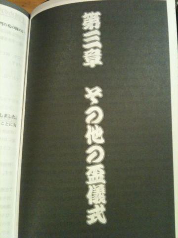 ninkyo_sakaduki005