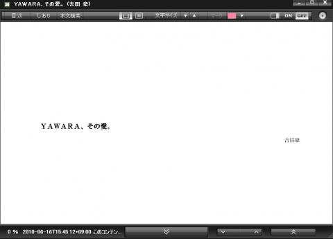 yawara002