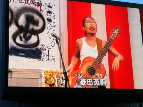 TBSラジオ 感謝deサカス 菊地成孔 粋な夜電波 killer smells