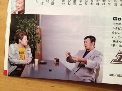 週刊SPA! 吉田豪 小林旭インタビューがスゴイ