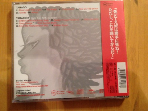 KILLER SMELLS TADALO1&2 CDをGETしたぜ![菊地成孔 粋な夜電波]
