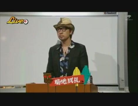 菊地成孔 BSスカパー BAZOOKAでジ・アウトサイダーを語る[動画]
