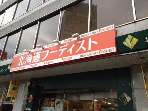 sirokuma0013