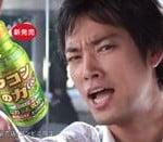 [部長が不調だ]桐谷健太 ウコンの力COOLのラップ+ドヤ顔がクール!