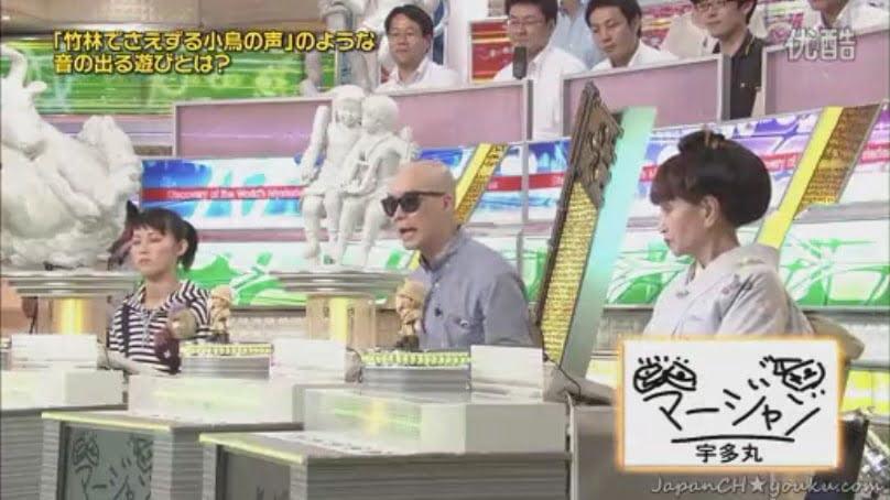 [動画]宇多丸 世界ふしぎ発見!出演を裏番組のラジオ生放送で語る