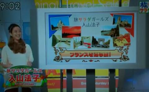 宇多丸推薦 本当のイイ女 旅サラダガールズ海外の旅 動画