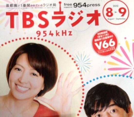 ピエール瀧が語る AKB48峯岸みなみ坊主謝罪事件の悪影響