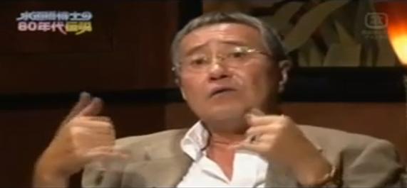 吉幾三 元祖日本語ラップ 俺ら東京さ行くだ誕生秘話 水道橋博士の80年代伝説