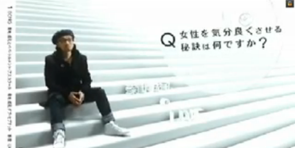 菊地成孔出演 オデッサの階段 動画