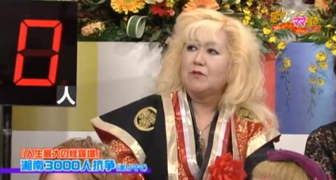 まりママ 湘南3000人抗争 第四回おママ歌合戦