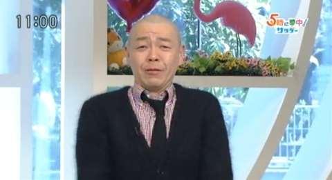 玉袋筋太郎 涙の謝罪 5時に夢中!サタデー