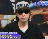 菊地成孔とマツコ・デラックス 5時に夢中!トーク書き起こし