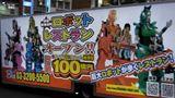 ジェーン・スーが語る 新宿歌舞伎町ロボットレストランの魅力