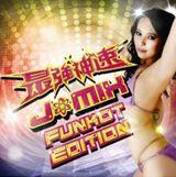 ディスコ954 高野政所 a.k.a DJ JET BARON 最強神速J-FUNKOT MIX