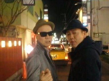 宇多丸 玉袋筋太郎 函館スナック街を歩く