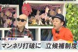 宇多丸 AKB48総選挙立候補制 秋元康の考えを語る