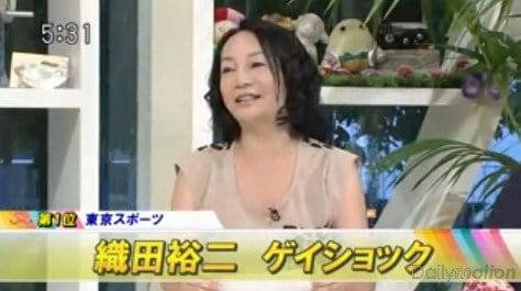 岩井志麻子 東スポ『織田裕二ゲイショック』記事にコメントする