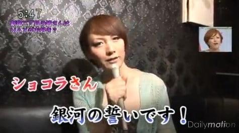 5時に夢中!MAX新宿2丁目人気検証 コンシェルジュ ショコラさん