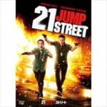 高橋芳朗・宇多丸 映画『21 JUMP STREET』を絶賛する
