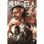 映画評論家 町山智浩 『実写版・進撃の巨人で巨人役をやります!』