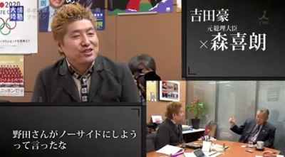 吉田豪 情熱大陸出演の裏話を語る