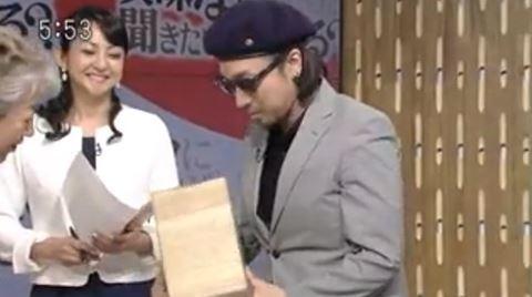 菊地成孔 中尾ミエの米びつGET!