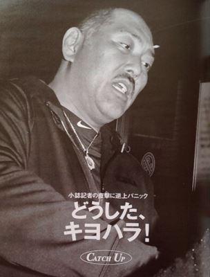 吉田豪・プチ鹿島 番長・清原和博の週刊文春記事を語り合う