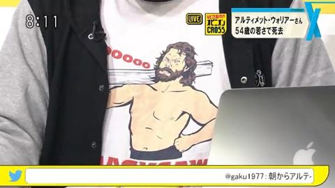 吉田豪Tシャツ ハクソー・ジム・ドゥガン