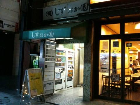 [祝渋谷移転完了]新生acid panda cafeに行ってきた[アシパン]