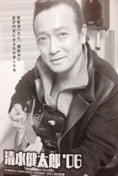 清水健太郎の画像 p1_13