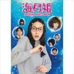 町山智浩が選ぶ 2014年日本映画ベスト6