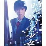 コンバットREC アイドル映像最高峰 時をかける少女 原田知世を語る