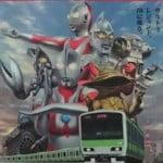 みうらじゅん JR東日本ウルトラマンスタンプラリー全64駅制覇する