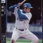 プチ鹿島 マキタスポーツ プロ野球選手の打撃フォームを語る