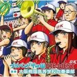 高校野球ブラバン応援研究家 梅津有希子が選ぶ おすすめ応援曲