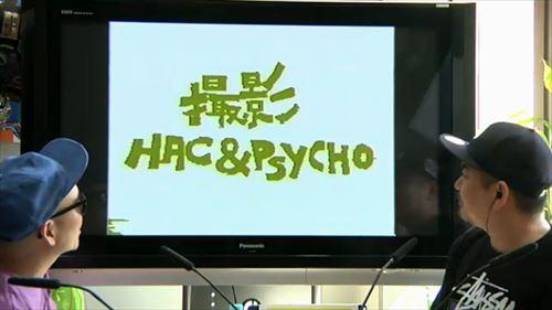 撮影 HAC&PSYCHO
