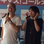 大竹まこと 赤江珠緒を『40代女子 バカの部』で表彰する
