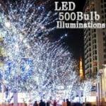 菊地成孔 2015年クリスマスのイルミネーションが地味な理由を語る