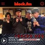 高橋芳朗・渡辺志保・DJ YANATAKE ギャングスタラップ名盤を語る