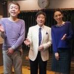 玉袋筋太郎と小林悠『大沢悠里のゆうゆうワイド』終了を語る