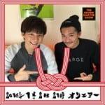 ZEEBRAとアンジャッシュ渡部建 日本語ラップを語る