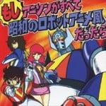 博多大吉 昭和ロボットアニメ風アニソン『一休さん』を語る