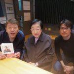 玉袋筋太郎と安東弘樹 インタビュー下準備の大切さを語る