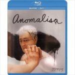 町山智浩 映画『アノマリサ』を語る
