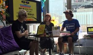 トミヤマユキコ おすすめネオ日本食 大手町 リトル小岩井を語る