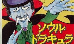 高橋芳朗 ハロウィンに聞きたい怪奇ディスコ曲特集