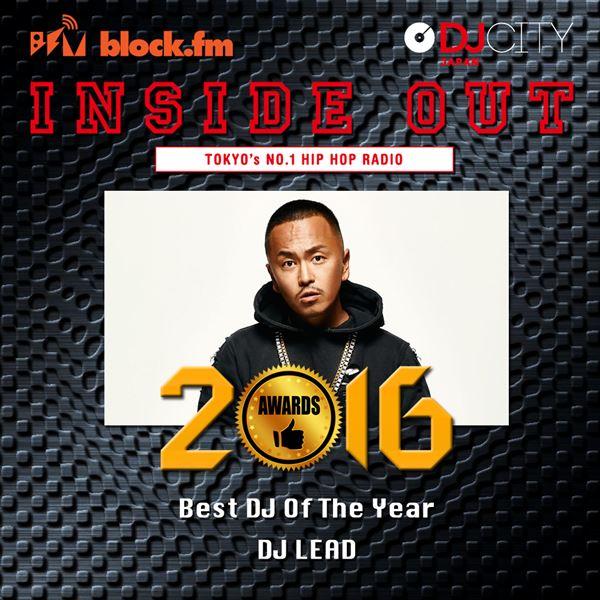 Best DJ of The Year DJ LEAD