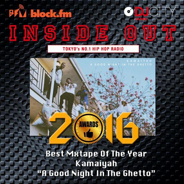 Best Mixtape of The Year Kamaiyah