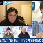町山智浩 オバマ大統領退任演説を語る